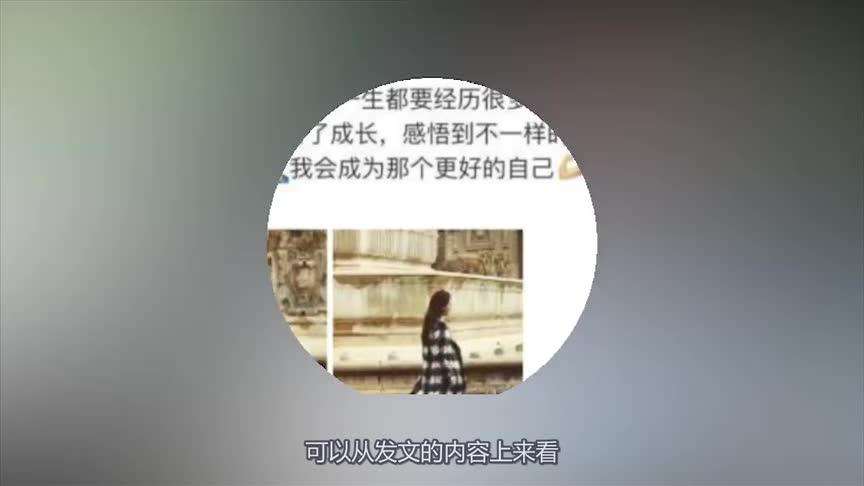 徐璐发文感慨疑似分手张铭恩节目曾说没心动过得知真相让人泪崩