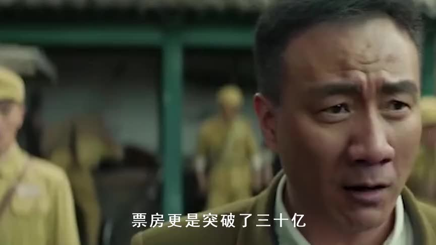 我和我的祖国黄渤爬旗杆这幕成片中经典观众看哭了