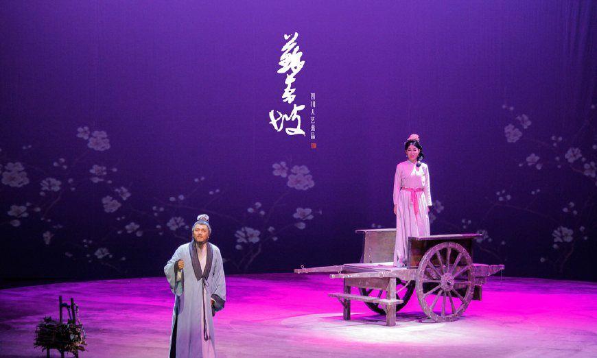 """""""苏东坡""""从四川来到国家大剧院 鲜活的形象感染着北京观众"""