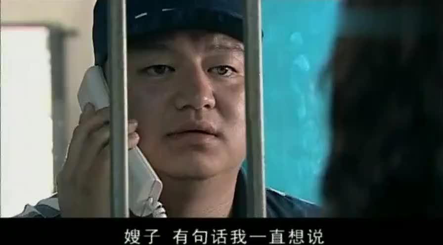 孽缘尽管刘多贵不是好人玉梅还要找他不管再难都要试试