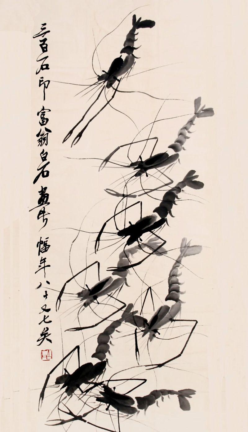 笔墨灵动,栩栩如生,大师齐白石8幅画虾作品欣赏