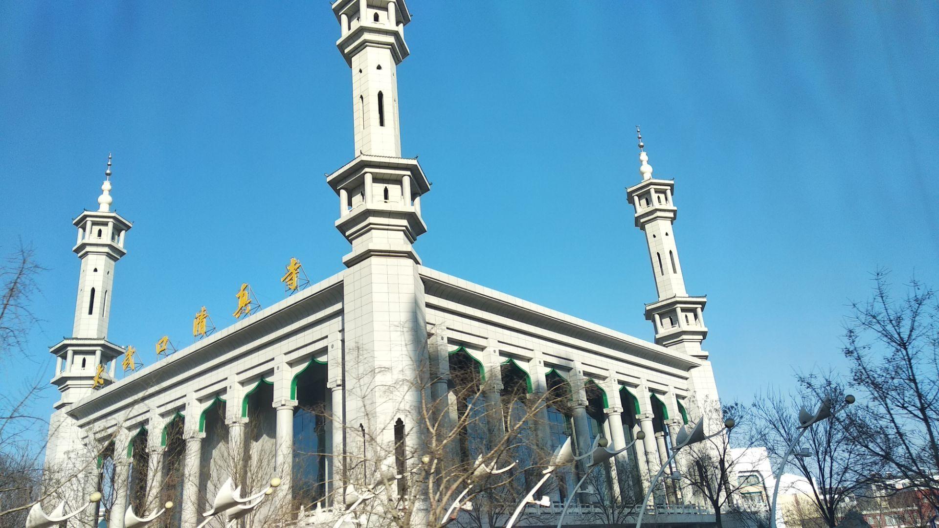 宁夏回族自治区 石嘴山市 大武口清真寺