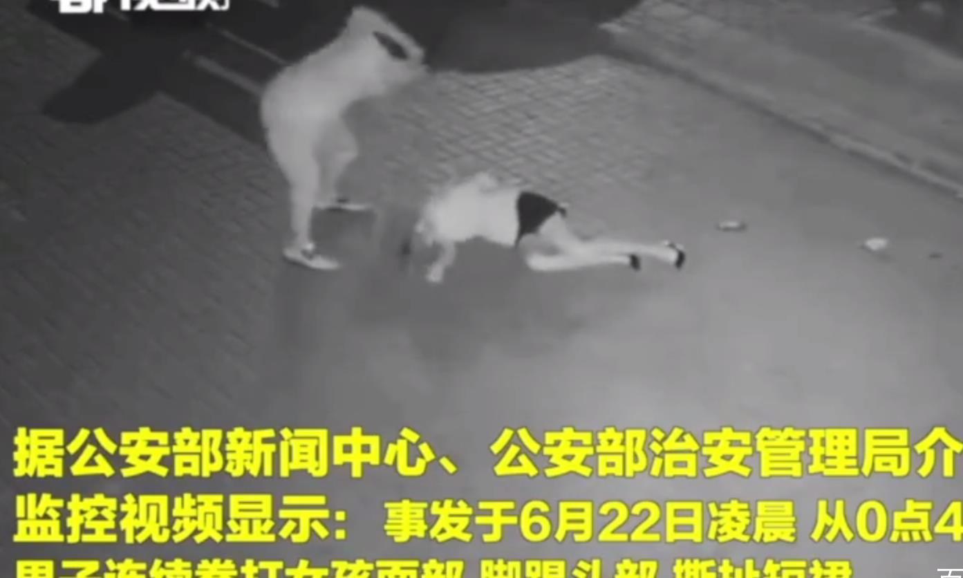 女子深夜遭男子殴打的嫌疑人竟然是催收,你还敢不还网贷吗?