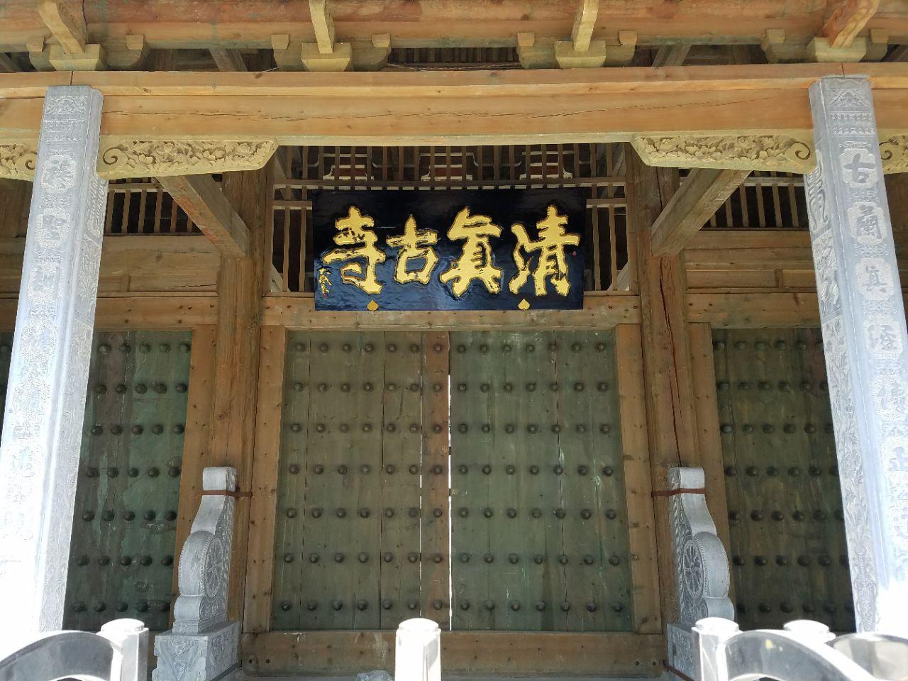 河南省 郑州市 北大清真寺