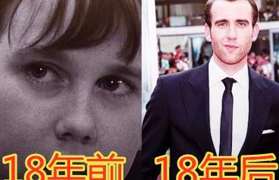 哈利波特18年演员变化,赫敏美到不敢认,看见逆袭的他恋爱了
