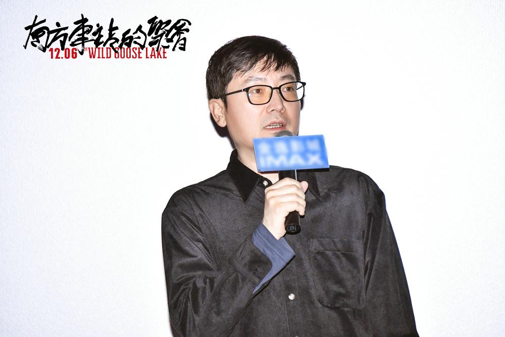 《南方车站的聚会》票房近2亿  刁亦男胡歌黄觉现身北京聚会不散