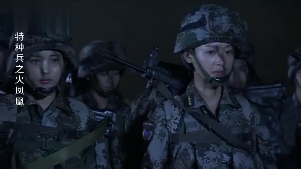 女兵集训第一天来例假却还是逃不了武装泅渡教官竟然开枪威胁