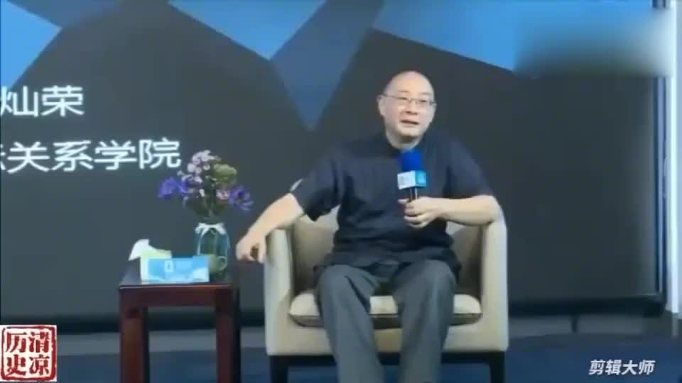 金灿荣:中亚五国是非常愿意接受中国得崛起和强大的