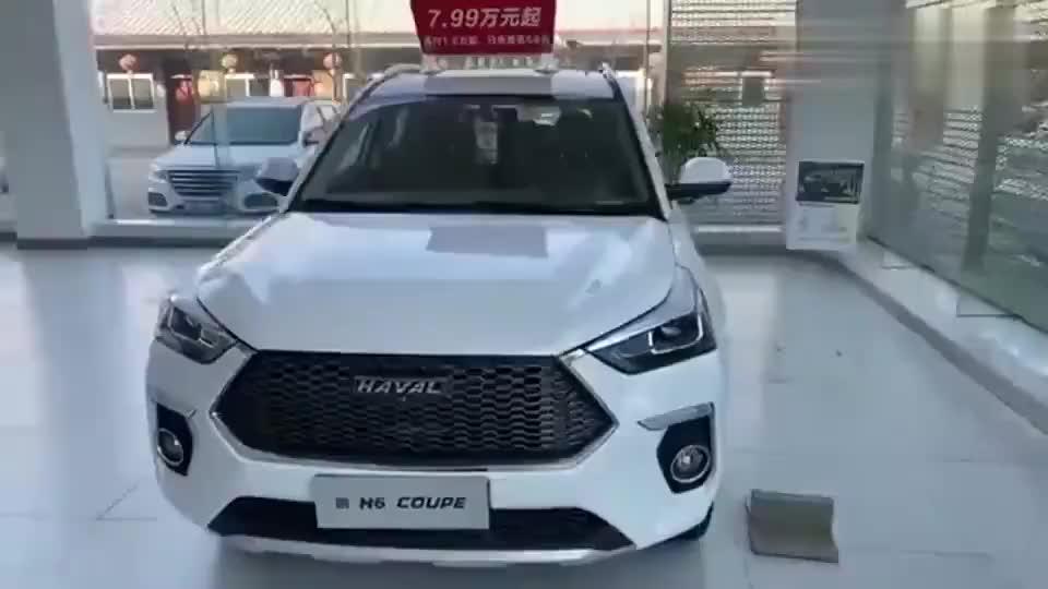 视频:2020款长城哈弗H6 Coupe高清展示全方位了解后给个不买的理由