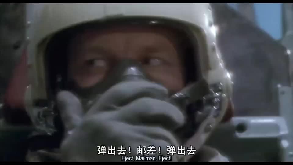 飞机在半空中出故障男子却无视牛顿的存在在机身上方徒步行走
