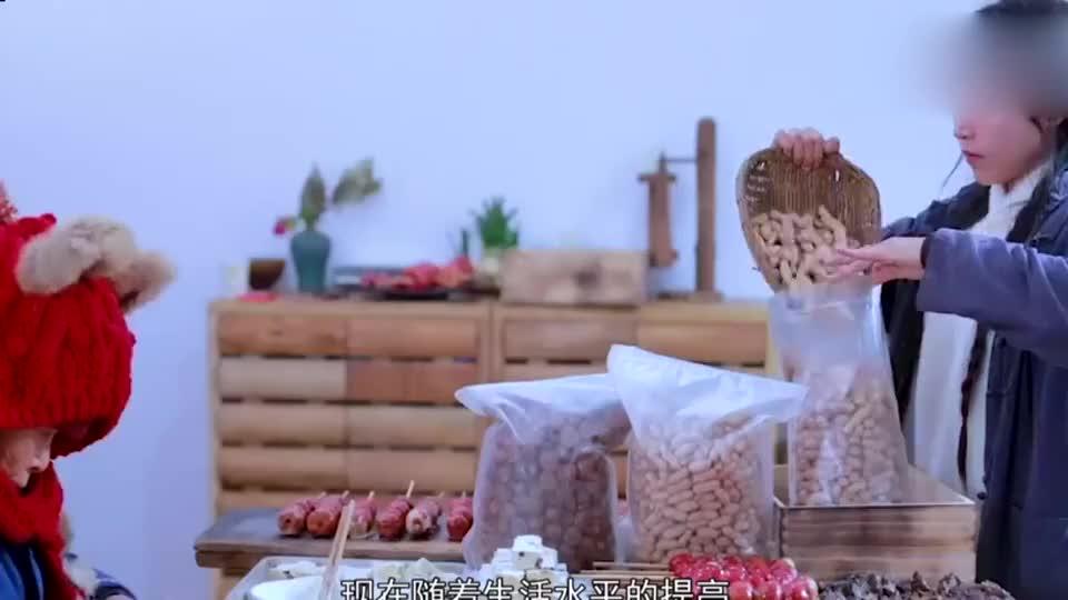 李子柒年货小零食花生瓜子糖葫芦肉干果脯雪花酥