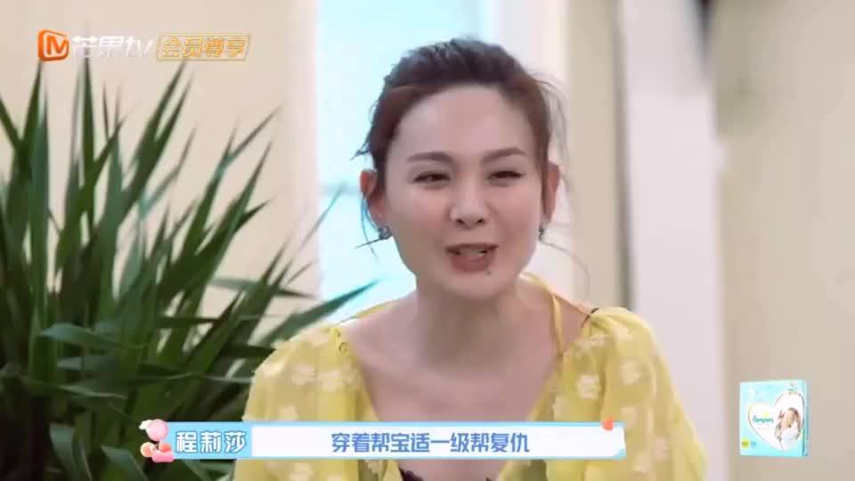 姜潮挑战刘智满肌肉宝宝VS嘤嘤宝宝决战现场瞬间石化笑了