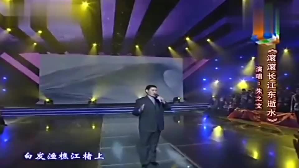 主持人嘲笑朱之文:你都没有文化,唱歌要有文化!这回答真机智啊