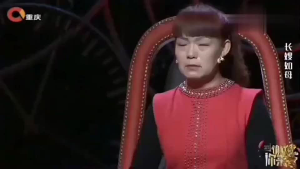 嫂子对小姑子太好,现场感恩下跪唱出《烛光里的妈妈》,感动哭了