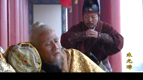 《朱元璋》青田锦衣卫上报刘伯温留下天书 谁得到谁就会当皇帝