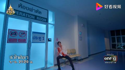 新铁石心肠26:女主在急救室内,外面的屁桃已经哭的不能自己了!
