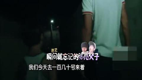 爸爸去哪儿:王诗龄热情邀请Kimi玩,Kimi回了一句我要变身