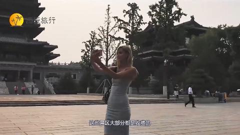 中国这些5A级景区都是统统免费你还只知道西湖吗