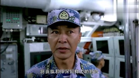 牵牛影视:《深海利剑》潜艇出现故障,卢一涛落入海中,其余