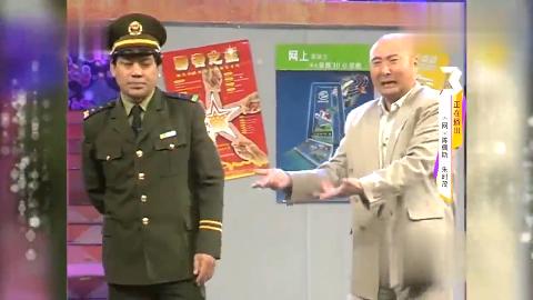 小品陈佩斯与朱时茂表演的《网》实在是精彩看一次笑一次
