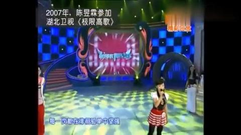 12年前视频被翻出原来吴秀波女友陈昱霖竟是这样
