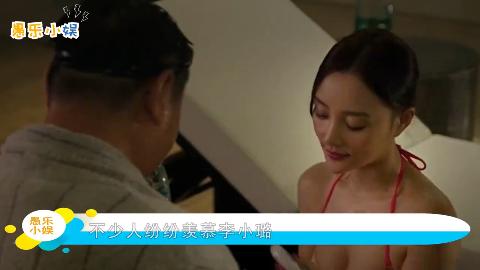 风波过后李小璐正式复出新剧开播却没人宣传投资人还是贾乃亮