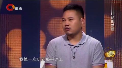 败家子上大学花掉100万,涂磊一脸惊讶:你干嘛了?