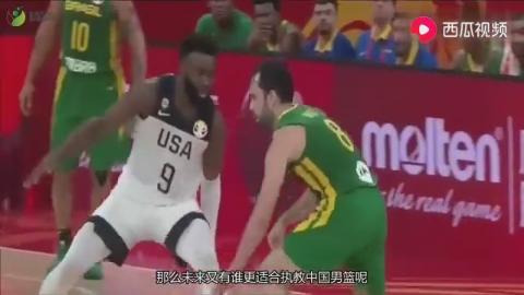 李楠下课了这三人成为中国男篮主教练热门人选马布里不在其中