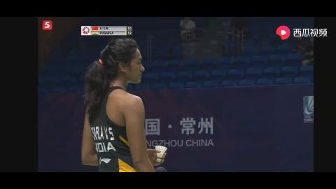 羽毛球中国公开赛女单李雪芮对阵辛杜印度