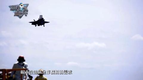 终于承认!日本准航母露出真正的獠牙 辽宁舰这次还坐得住吗?