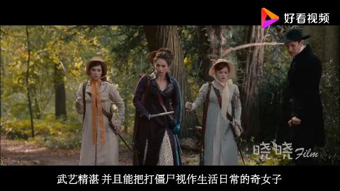 英国被丧尸攻城,5个女孩来中国少林寺学习功夫,回国打僵尸!