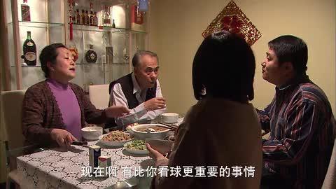 两夫妻和父母吃饭被催生怎料丈夫竟是这态度妻子心都凉了