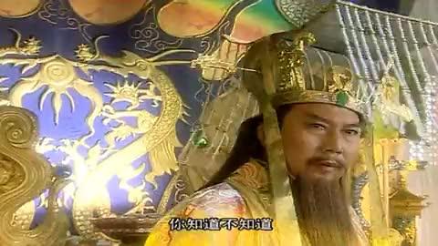 天蓬元帅和后羿打架王母娘娘却骂玉帝窝囊废玉帝脸都气青了