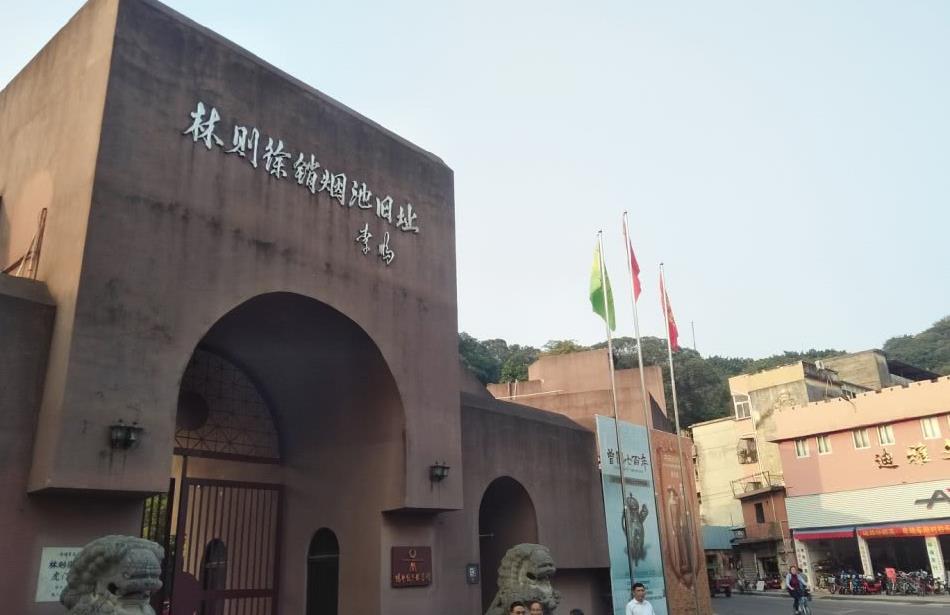 东莞这个地方刷身份证就可进入参观游览,馆内庭院开阔,环境幽雅
