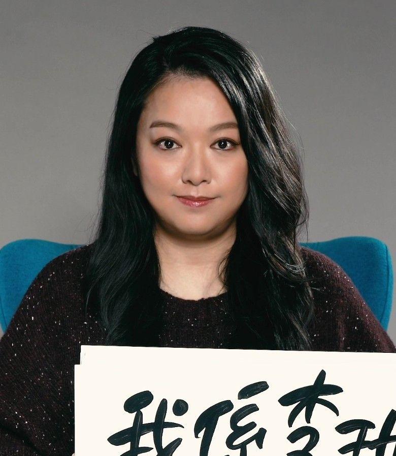 组图:前港姐冠军李珊珊自曝曾患惊恐症 好友古天乐为其打气