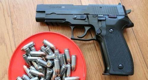 NP22手枪;国产专供外贸出口的手枪