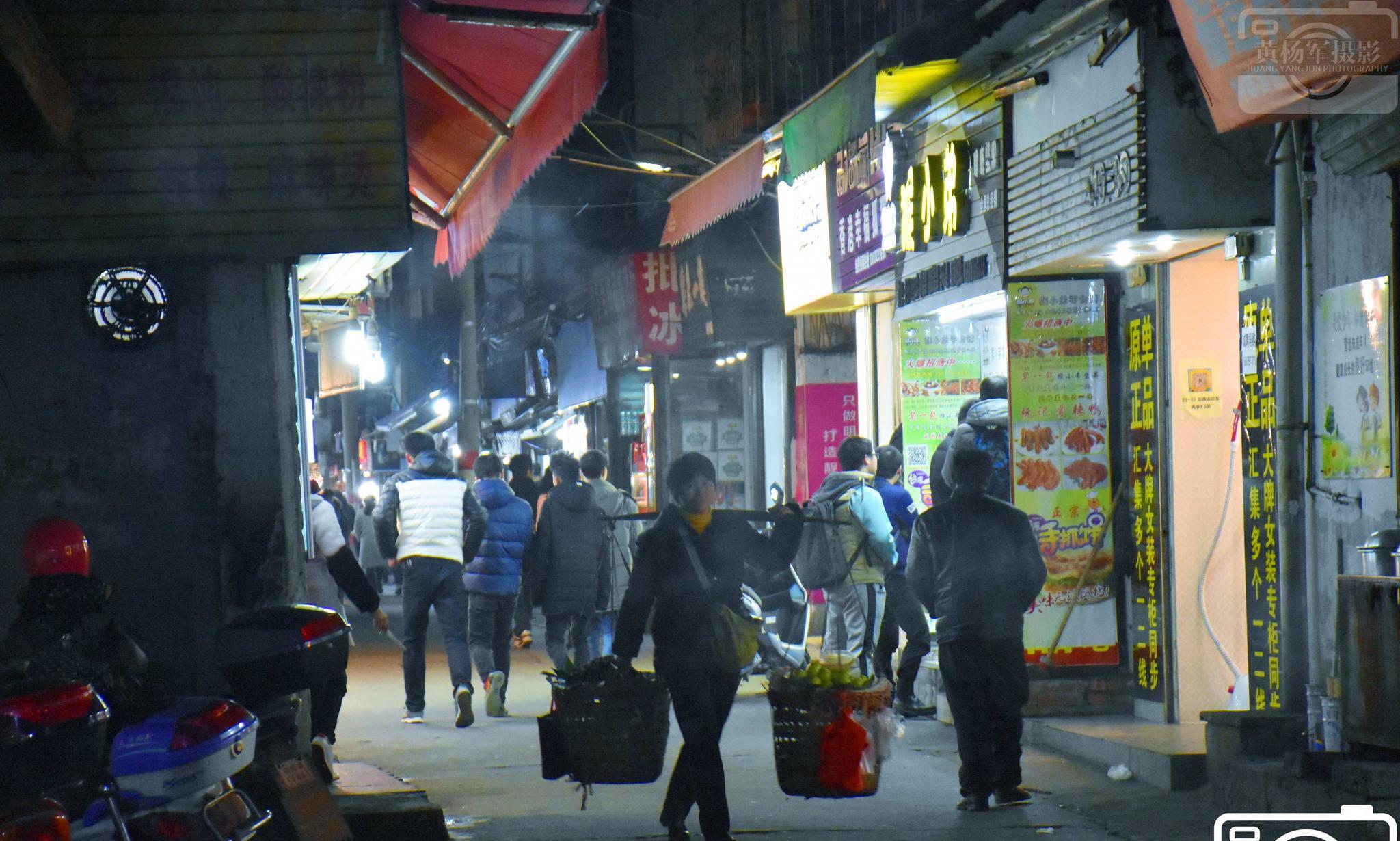 赣州著名的小吃一条街钓鱼台曾经的热闹画面