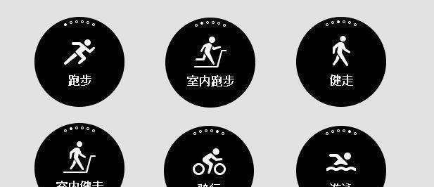 logo 标识 标志 设计 矢量 矢量图 素材 图标 617_266图片