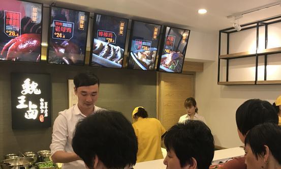 餐饮店定价技巧 让你生意更好