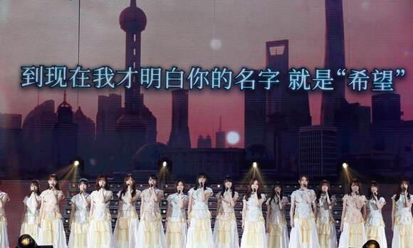 乃木坂46上海首唱中文版《你就是希望》梅奔连开两场创日本艺人新