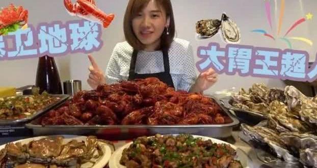 """""""网红大胃王""""吃播假得""""吓人""""!龙虾是塑料,火锅底料是蛋糕!"""