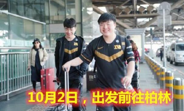 RNG深夜回国无人问津,UZI机场自闭,冠军AD信心被打崩