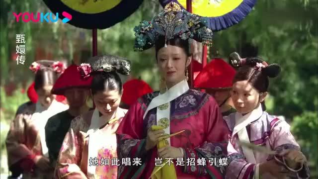 华妃嫉妒安陵容的歌声,找她茬故意教训,皇上却在后面看好戏