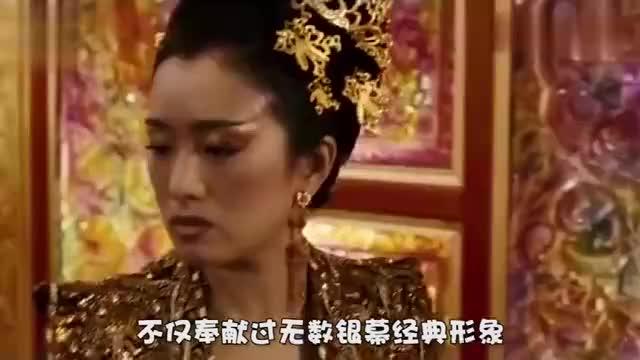 她与张艺谋纠缠8年,一婚嫁富商,二婚嫁71岁音乐家却活成女皇