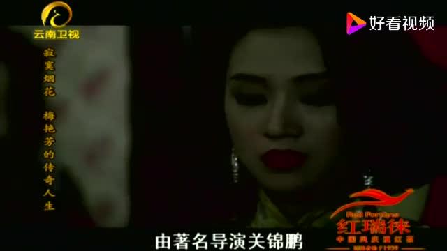 梅艳芳不仅歌唱得好演技也是一流时代周刊称她东方麦当娜