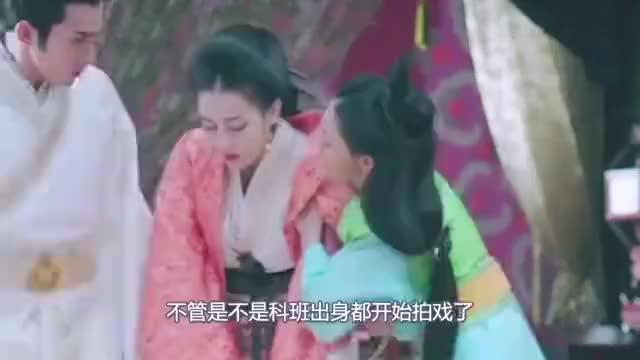 吻戏时女星怎么避免男星起生理反应热巴靠道具而杨幂太狠了
