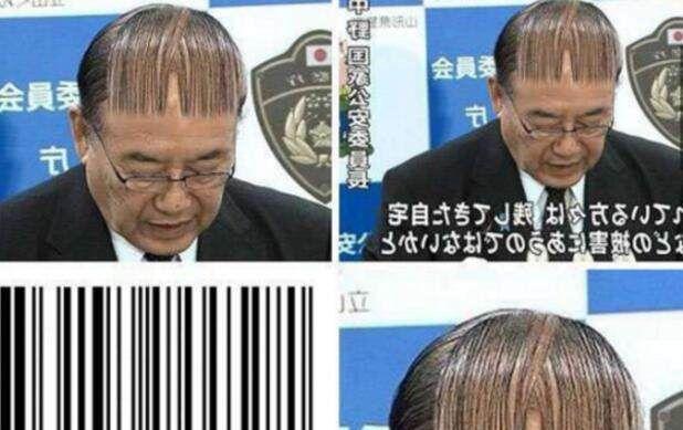 宇宙无敌最爆发型,有像条码一般的发型吗!