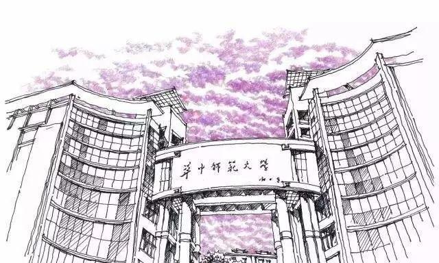 """湖北211之下第一大学,与华中师范大学结""""债"""",惹人叹息"""