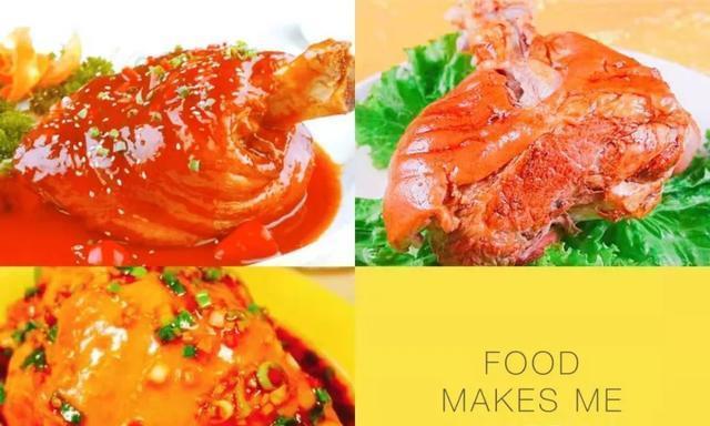 济南美食攻略——第五届齐鲁火锅节