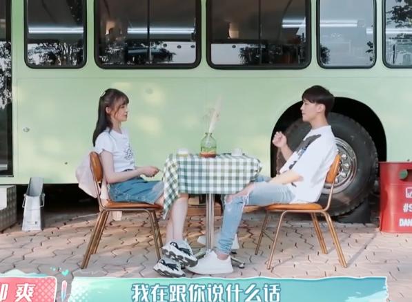 郑爽节目中花式表白张恒,听到内容后,网友:撒狗粮了